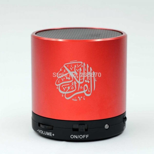 Quran Speaker with Remote -QS100 [RED]