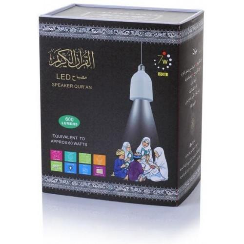 LED SPEAKER QURAN LAMP REMOTE CONTROL 8GB